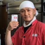 木更津の九州ラーメン友理が混んでるか混んでないか見極める方法。