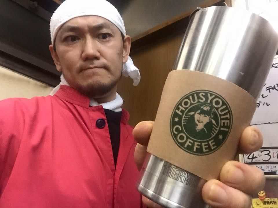 KEISUKE OKUNOYAのインナーダウンベストが来た!