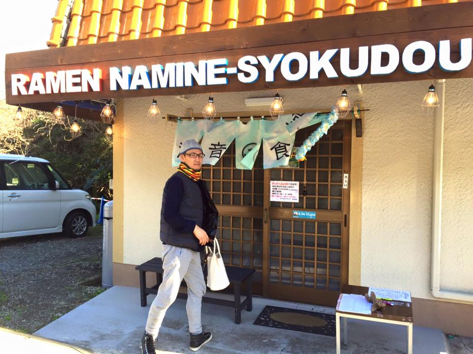 館山に行く理由ができた。