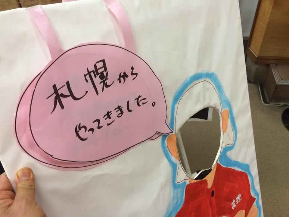 札幌からのご来店ってマジかよ!!