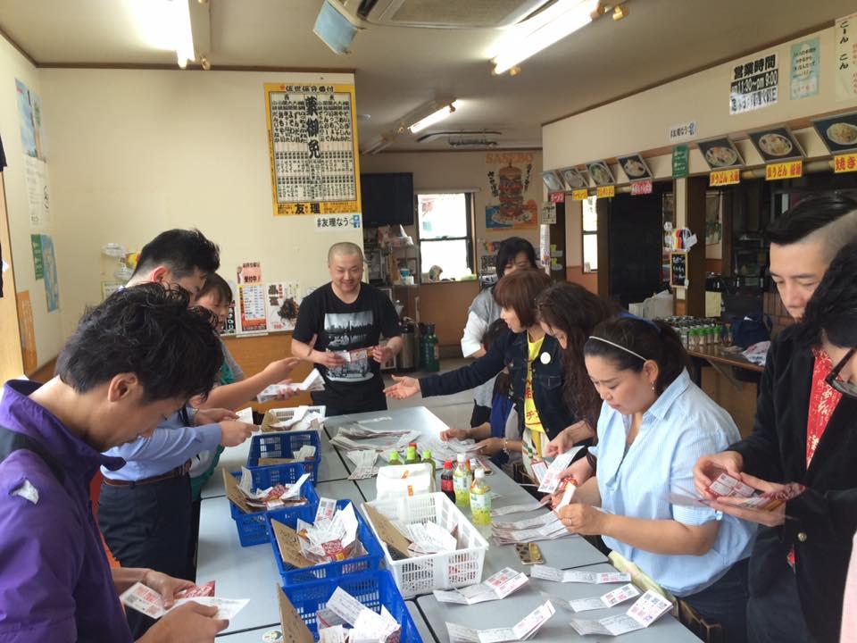 房総コラボキャンペーン 集計、及び抽選会が行われました。