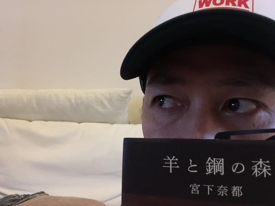 読書が好きです。だからといって、そんなにたくさん読んでいるワケではありません。