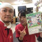 LINEスタンプクリエーターhinakoさんのブログを紹介したくて2017冬。