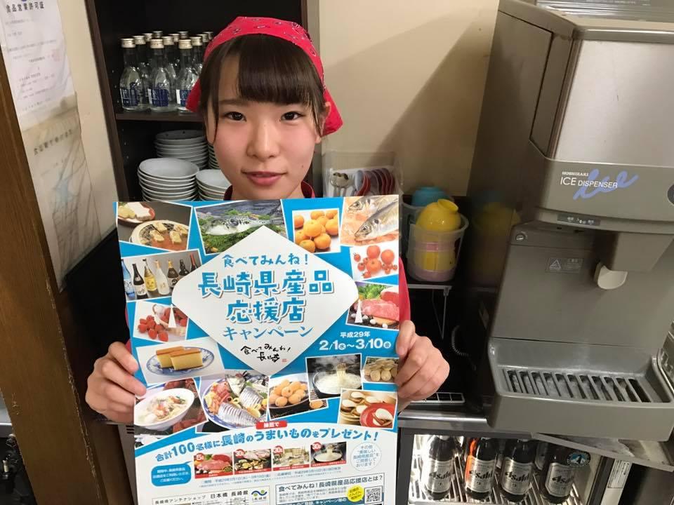長崎県からのバックアップがハンパない件