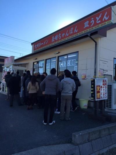 昨日1/3の開店後の写真。三浦由紀子さんから頂きました。