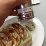 ギョーザを酢コショウで食べてみた。