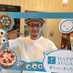 動画で振り返る「シノズキッチン & ウチコのお菓子教室」in HAPPY SUGAR