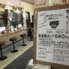 「おウチで作る友理のラーメン」カンタン調理キット爆誕!の巻